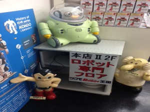 Roboto02