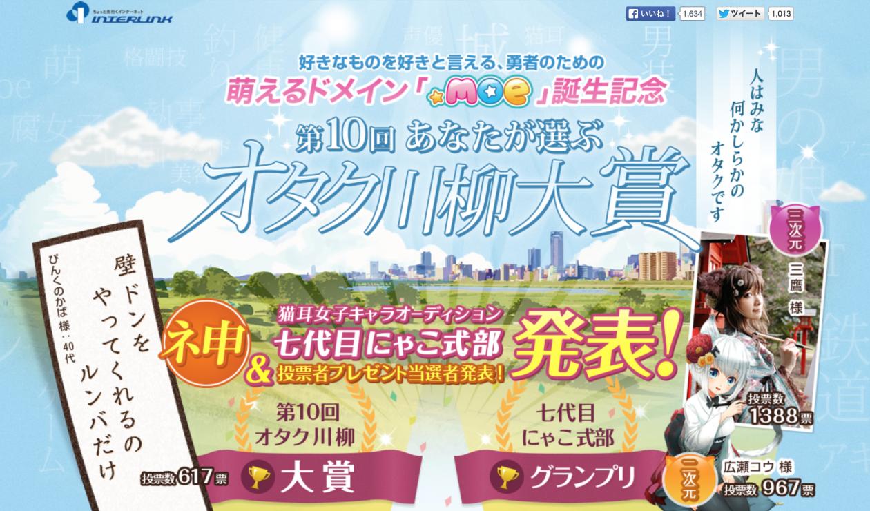 スクリーンショット 2015-03-25 15.56.43