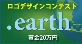 bnr_earth_logocontest