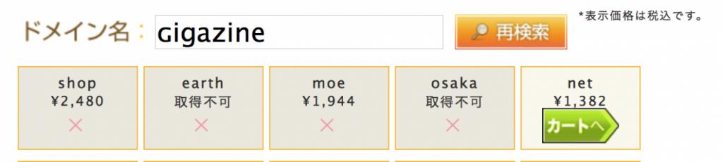 ɢigazine.net