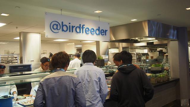 Twitterの食堂も訪問